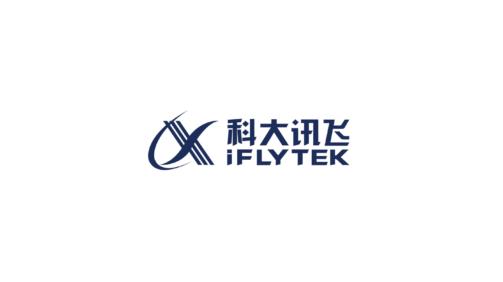 iFlytek - warak ngendog digital agency semarang